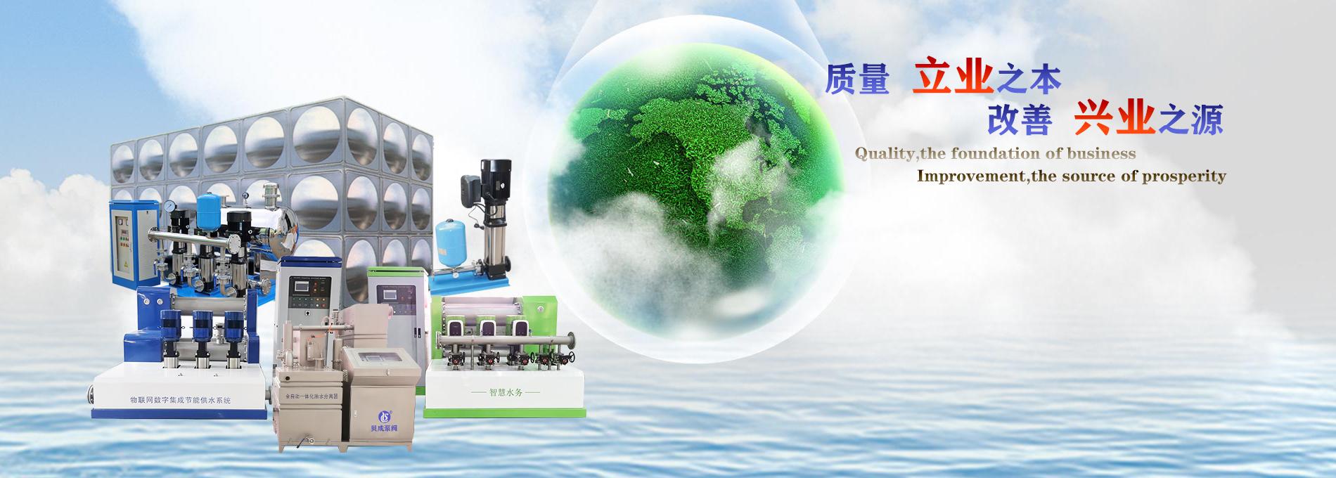 上海贝成泵阀有限公司