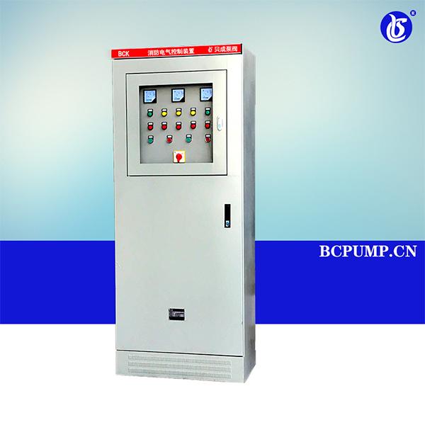 BCK系列消防控制柜