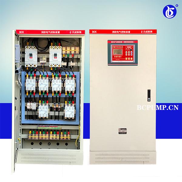 CCCF消防电气控制装置